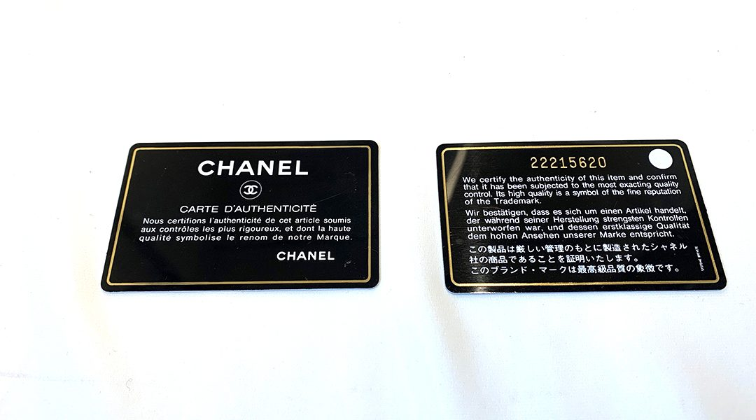 Chanel's authentication cards and hologram stickers.